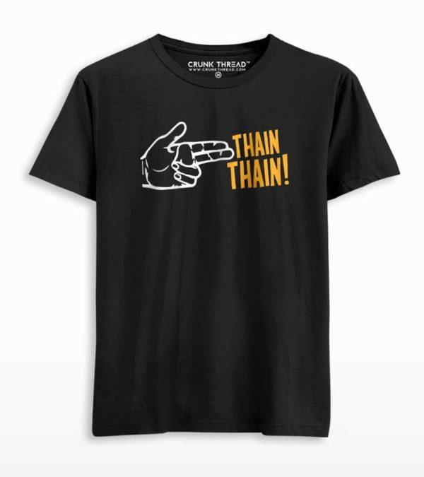 Thain Thain