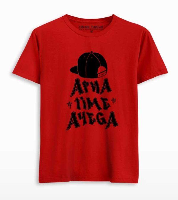 Apna Time Aayega