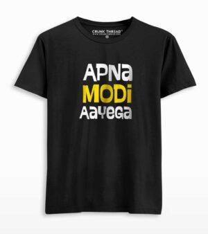 Apna Modi Aayega T-shirt