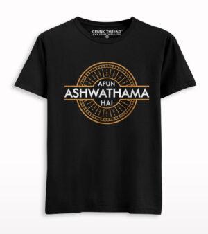 Apun Ashwathama Hai T-shirt